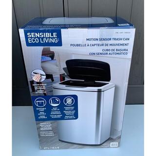 コストコ(コストコ)のECO センサー付きゴミ箱 47L(ごみ箱)