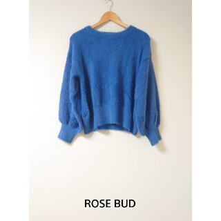 ローズバッド(ROSE BUD)のタグ付き新品! ふんわりスリーブ長袖シャギーニット 9,790円(ニット/セーター)