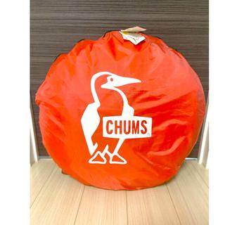 チャムス(CHUMS)のCHUMS チャムス ポップアップテント3人用(テント/タープ)