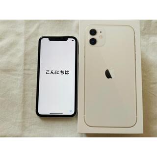 Apple - iPhone 11 ホワイト 128 GB SIMフリー 本体