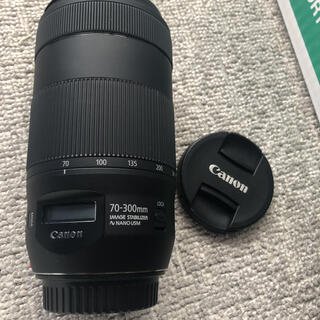 Canon - Canon EF70-300F4-5.6 IS USM