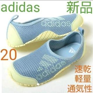 アディダス(adidas)のadidas 子供サンダル ウォーターシューズ(サンダル)