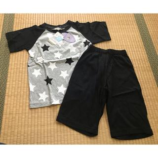 シマムラ(しまむら)の新疆綿シルクのような手触り星柄セットアップ120新品(パジャマ)