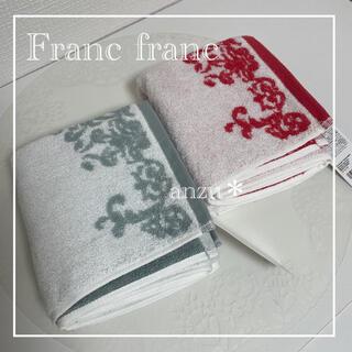 フランフラン(Francfranc)のフランフラン フェイスタオル 2枚 ダマスク柄(タオル/バス用品)