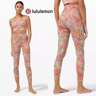 ルルレモン(lululemon)の新品未使用☆ふんわり柔らかパンツ★Align Pant II(その他)