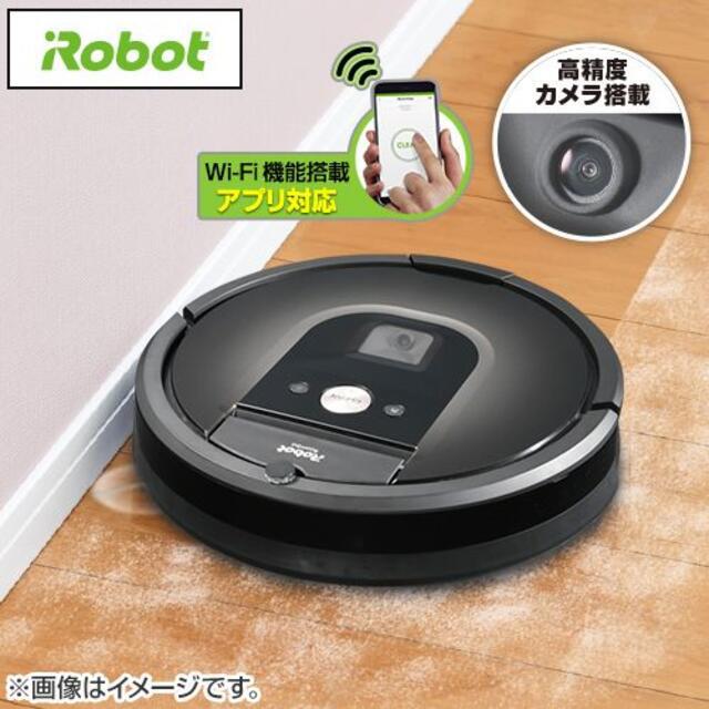 iRobot(アイロボット)のiRobot社 ロボット掃除機 ルンバ980 ダークグレー R980060 スマホ/家電/カメラの生活家電(掃除機)の商品写真
