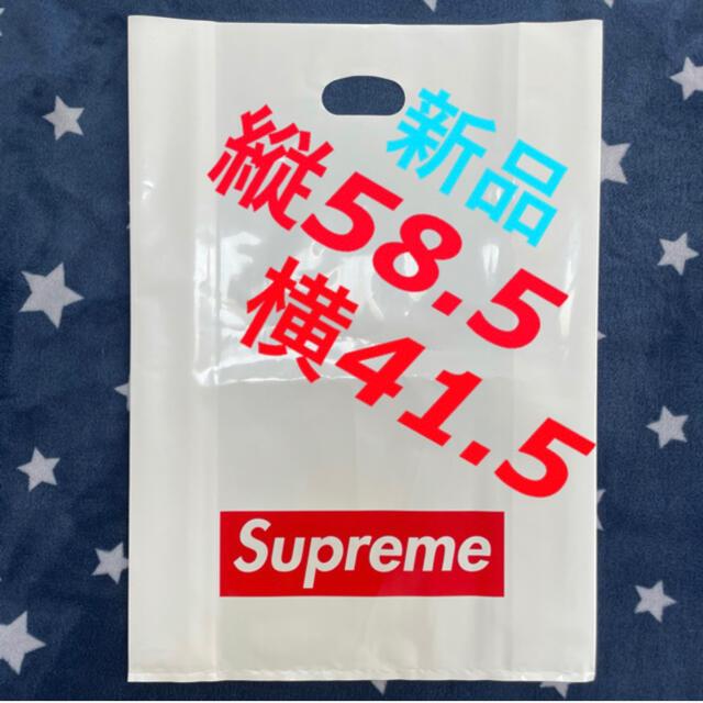 Supreme(シュプリーム)のSupreme ショッパー ショップバック ビニール袋 エコバッグ レディースのバッグ(ショップ袋)の商品写真