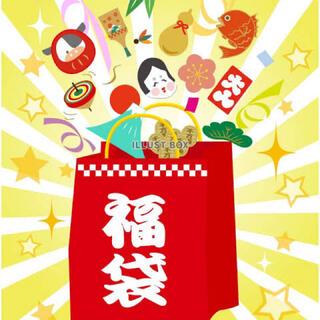 遊戯王5万円福袋(シングルカード)