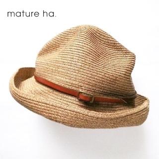 ネストローブ(nest Robe)の美品希少 mature ha.✨マチュアーハ 7cmボックスハット レザーベルト(麦わら帽子/ストローハット)