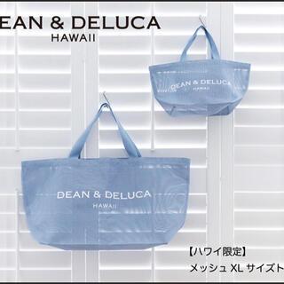 ディーンアンドデルーカ(DEAN & DELUCA)のお値下げ中‼️ハワイ限定DEAN&DELUCAラージサイズメッシュ トートバッグ(トートバッグ)