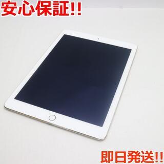 アップル(Apple)の美品 au iPad Air 2 Cellular 32GB ゴールド (タブレット)