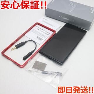 ソニー(SONY)の美品 SO-03K ブラック 本体 白ロム (スマートフォン本体)