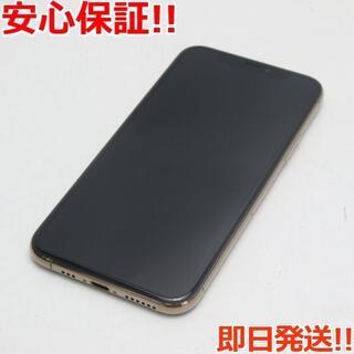 アイフォーン(iPhone)の超美品 SIMフリー iPhone 11 Pro 64GB ゴールド (スマートフォン本体)