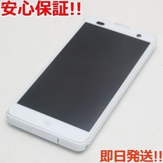 ディズニー(Disney)の新品同様 F-07E Disney Mobile ホワイト 白ロム(スマートフォン本体)
