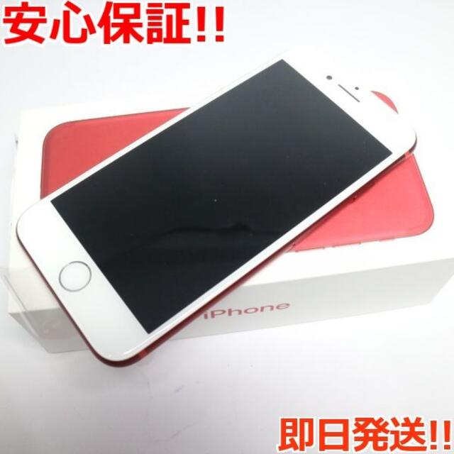 iPhone(アイフォーン)の新品 SIMフリー iPhone7 128GB レッド  スマホ/家電/カメラのスマートフォン/携帯電話(スマートフォン本体)の商品写真
