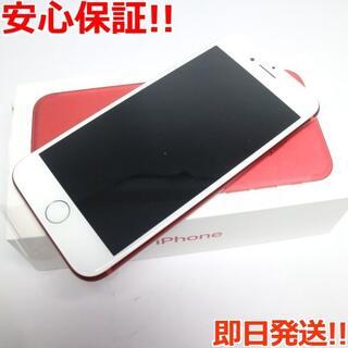 アイフォーン(iPhone)の新品 SIMフリー iPhone7 128GB レッド (スマートフォン本体)