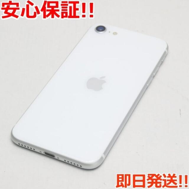 iPhone(アイフォーン)の新品同様 SIMフリー iPhone SE 第2世代 64GB ホワイト  スマホ/家電/カメラのスマートフォン/携帯電話(スマートフォン本体)の商品写真