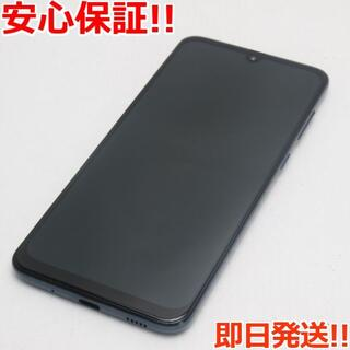 ギャラクシー(Galaxy)の新品同様 SIMロック解除済 SCV43 Galaxy A30 ブラック (スマートフォン本体)