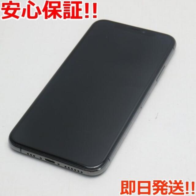 iPhone(アイフォーン)の美品 SIMフリー iPhoneXS 256GB スペースグレイ  スマホ/家電/カメラのスマートフォン/携帯電話(スマートフォン本体)の商品写真