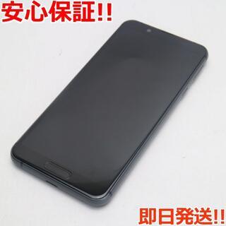 シャープ(SHARP)の超美品 SIMフリー AQUOS sense3 lite ブラック (スマートフォン本体)