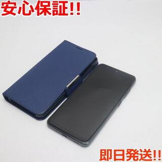 サムスン(SAMSUNG)の新品同様 SC-02M ブラック スマホ 白ロム(スマートフォン本体)