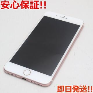 アイフォーン(iPhone)の美品 DoCoMo iPhone7 PLUS 256GB ローズゴールド (スマートフォン本体)