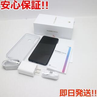 アンドロイド(ANDROID)の美品 Y!mobile HUAWEI P30 lite ミッドナイトブラック (スマートフォン本体)