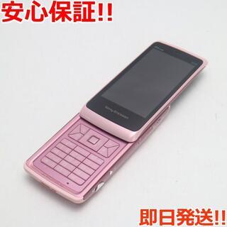 ソニー(SONY)の新品同様 au S006 ブルームピンク 白ロム(携帯電話本体)