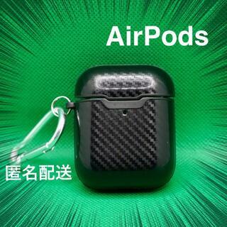 AirPods ケース エアポッズ ブラック カーボン風