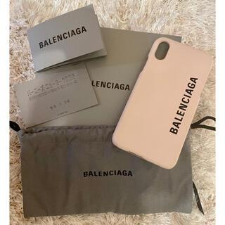 バレンシアガ(Balenciaga)のバレンシアガiPhoneケース(iPhoneケース)