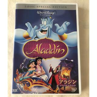 ディズニー(Disney)の【美品】アラジン スペシャル・エディション DVD(舞台/ミュージカル)