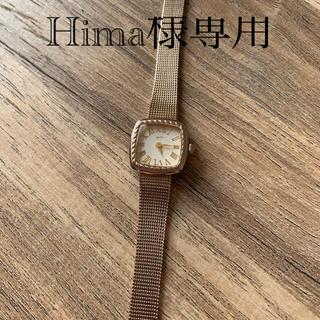 agate 腕時計