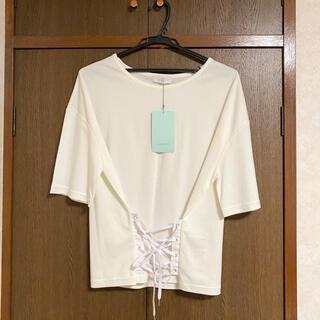 アクアガール(aquagirl)の新品タグ付 アクアガール レースアップTシャツ(Tシャツ(半袖/袖なし))