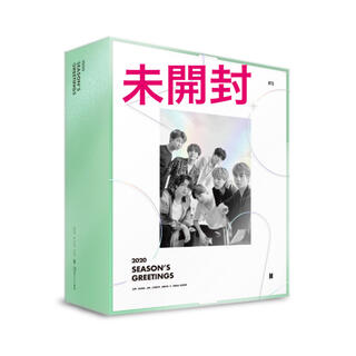 防弾少年団(BTS) - BTS 2020 SEASON'S GREETINGS