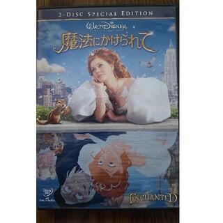 ディズニー(Disney)の魔法にかけられて 2-DISK SPECIAL EDITION(舞台/ミュージカル)