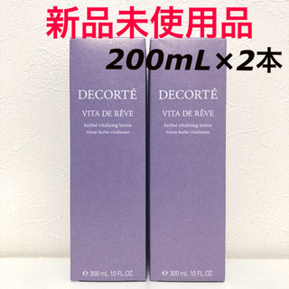 COSME DECORTE - 【新品】 COSME DECORTE ヴィタ ドレーヴ 300mL×2本