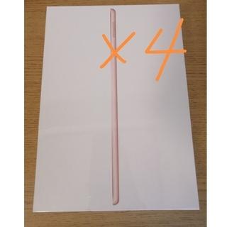 iPad - Apple iPad 第8世代 32GB 4台 128GB 3台