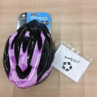 トイザラス(トイザらス)の新品未使用 トイザらス ジュニアバイク ヘルメット 02SI0514047(自転車)