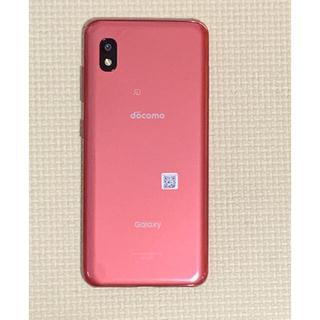 Galaxy - 美品SIMフリーdocomo Galaxy A21 SC-42A レッド