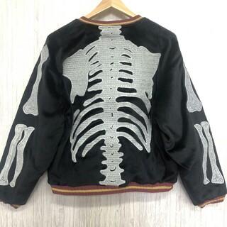 キャピタル(KAPITAL)のKAPITAL BONE刺繍 スーベニアジャケット(スカジャン)