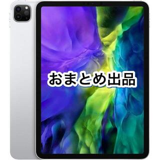 iPad - 6台【128GB / シルバー】iPad Pro 11インチ 第2世代Wi-F