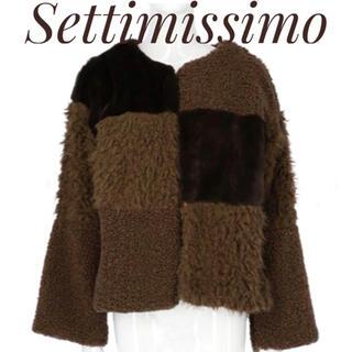 Settimissimo【美品】パッチワーク調 ファー ムートン コート(ムートンコート)