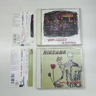 ニルヴァーナ CD 2枚セット MTV アンプラグド & インセスティサイド(ポップス/ロック(洋楽))