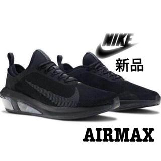 ナイキ(NIKE)の NIKE AIRMAX FLY エア マックス フライ AT2506-001(スニーカー)