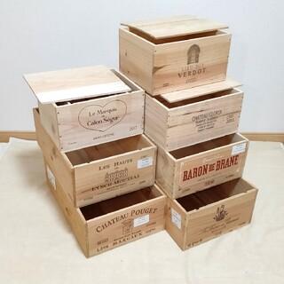 ワイン木箱 木箱いっぱい福袋 No687(小物入れ)