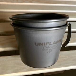 ユニフレーム(UNIFLAME)のユニフレーム  チタンマグ 260 UNIFLAME スタッキングマグ(食器)