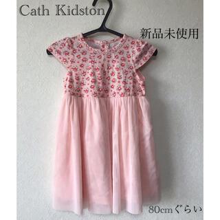 キャスキッドソン(Cath Kidston)の⭐︎新品未使用⭐︎Cath  Kidston ワンピース 3〜6ヶ月(ワンピース)