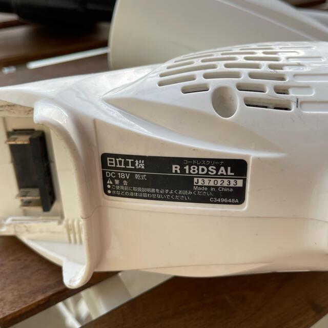 日立(ヒタチ)の日立工機 コードレスクリーナー R18DSAL(NN) 自作サイクロン スマホ/家電/カメラの生活家電(掃除機)の商品写真