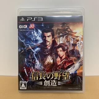 Koei Tecmo Games - 信長の野望・創造 PS3