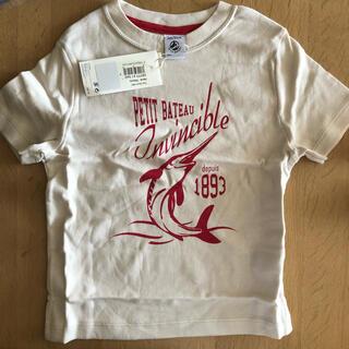 PETIT BATEAU - プリント半袖Tシャツ ソフトベージュ